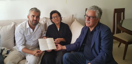 Solidarité avec Radhia Nasraoui et Hamma Hammami